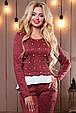 Красивый стильный женский свитшот-кофта 2499 марсала, фото 2