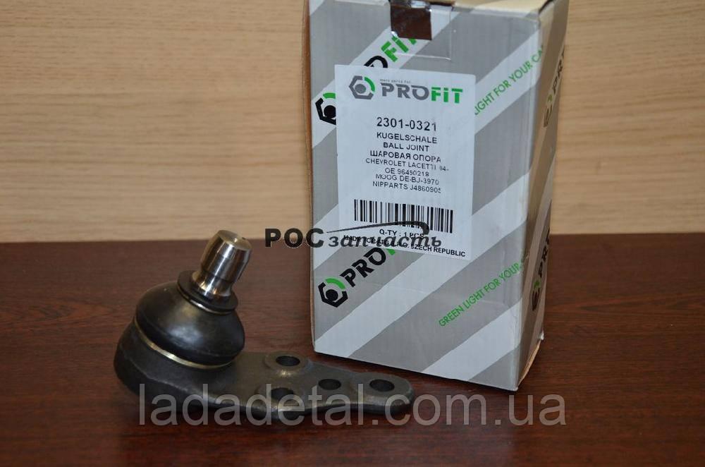 Шаровая опора Лачетти (Lacetti) Profit 96490218
