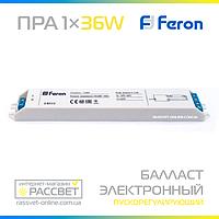 Балласт электронный Feron 1х36Вт ЭПРА EB51S 1*36W
