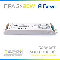 Балласт электронный Feron 2х30Вт ЭПРА EB52S 2*30W