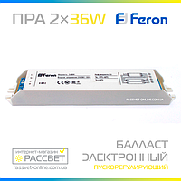 Балласт электронный Feron 2х36Вт ЭПРА EB52S 2*36W, фото 1