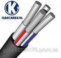 Кабель алюминиевый АВВГ 3*10+1*6 (Одескабель)