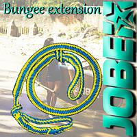 Фал буксировочный Jobe Bungee Extension