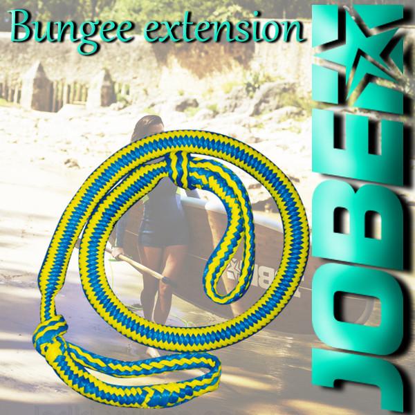Фал буксировочный Jobe Bungee Extension - «Вулкан» товары для рыбалки, охоты, туризма и дайвинга, камуфлированные костюмы, обувь и одежда в Харькове