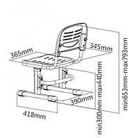 Детский стул для школьника FunDesk SST3, серый, фото 1