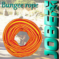 Фал буксировочный Jobe Bungee Rope