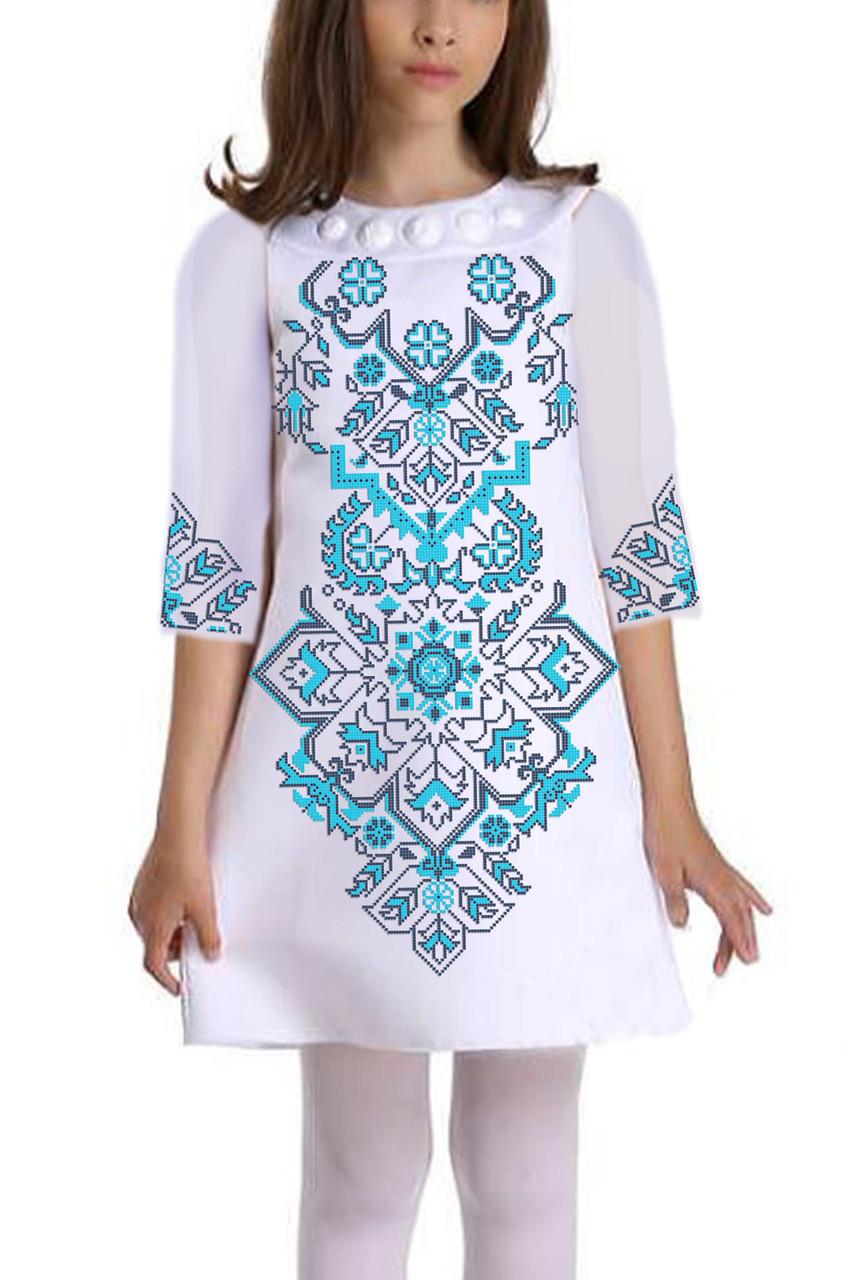 Заготовка дитячого плаття чи сукні для вишивки та вишивання бісером Бисерок «Намисто голубе» (ДП-158-Г )