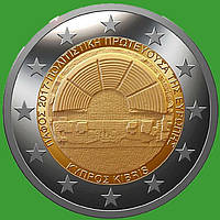 Кіпр 2 євро 2017 р. Пафос-культурна столиця Європи . UNC