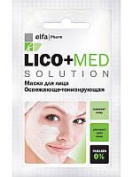 """Elfa Pharm"" Lico+Med Маска для лица освежающе-тонизирующая 20мл"