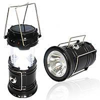 Фонарь кемпинговый (туристический) светодиодный на аккумуляторе (3 в 1) черный