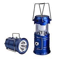 Фонарь кемпинговый (туристический) светодиодный на аккумуляторе (3 в 1) синий