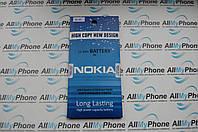 Аккумуляторная батарея для Nokia BL-6Q 6700