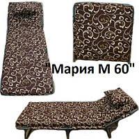 Раскладушка Мария М60