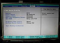 "290 Матрица 15.4"" Quanta QD15TL073 1280*800 - аналог B154EW01 N154I1-L01 LP154W01 LTN154AT01 LTN154AT07"