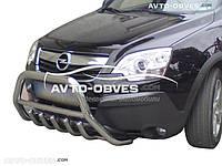 Штатный кенгурятник для Opel Antara (Тамсан)