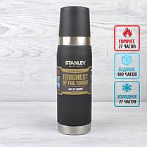 Термос STANLEY Master Vacuum Bottle 0.70L, чёрный матовый (10-02660-002), фото 2