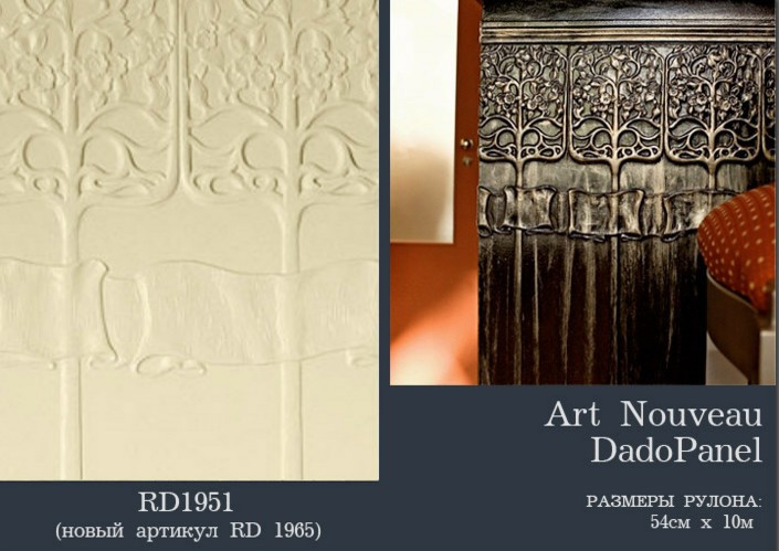 Панель Lincrusta Art Nouveau