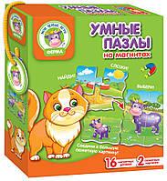 Умные пазлы на магнитах Vladi Toys Мои первые игры Ферма (VT1504-33)