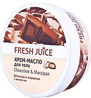 """Fresh Juice"" Крем-масло для тела Шоколад и Марципан 225мл"