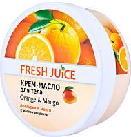 """""""Fresh Juice"""" Крем-масло для тела Апельсин и Манго 225мл"""