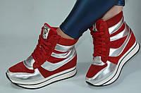 Ботиночки сникерсы на платформе  Greys красные  37 по 40  р
