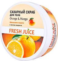 """Fresh Juice"" Сахарный скраб для тела Orange & Mango 225мл"