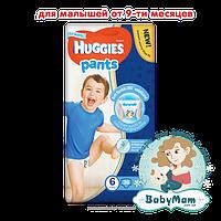 Подгузники трусики Huggies Pants Boy 6 (15-25 кг.), 36 шт.