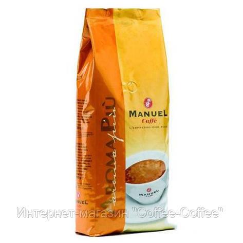 Кофе в зернах Manuel Aroma Piu 1кг, фото 2