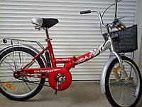 """Складной велосипед Салют 20"""""""
