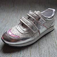Кроссовки для девушек, серебро. Toddler размер 36 37 38 39