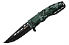 Нож складной 6681 N