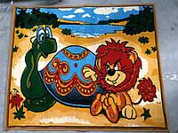 Ковер Львенок и Черепаха 1х2