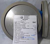 Алмазный двухсторонний (9А3) 150х10х16х3х32 АС4(100%) связка В2-01