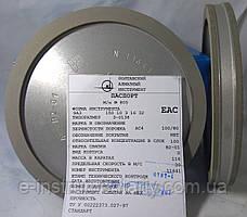 Алмазний двосторонній (9А3) 150х10х16х3х32 АС4(100%) зв'язка В2-01