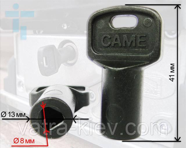 разблокировочный ключ для автоматики CAME 119RIY077