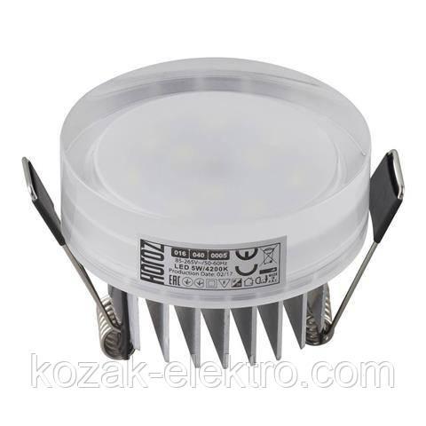 Светильник точечный VALERIA - 5 Вт LED