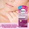 Восковые полоски для лица Veet Suprem'Essence c ароматом бархатной розы и эфирными маслами,  18 шт, фото 2