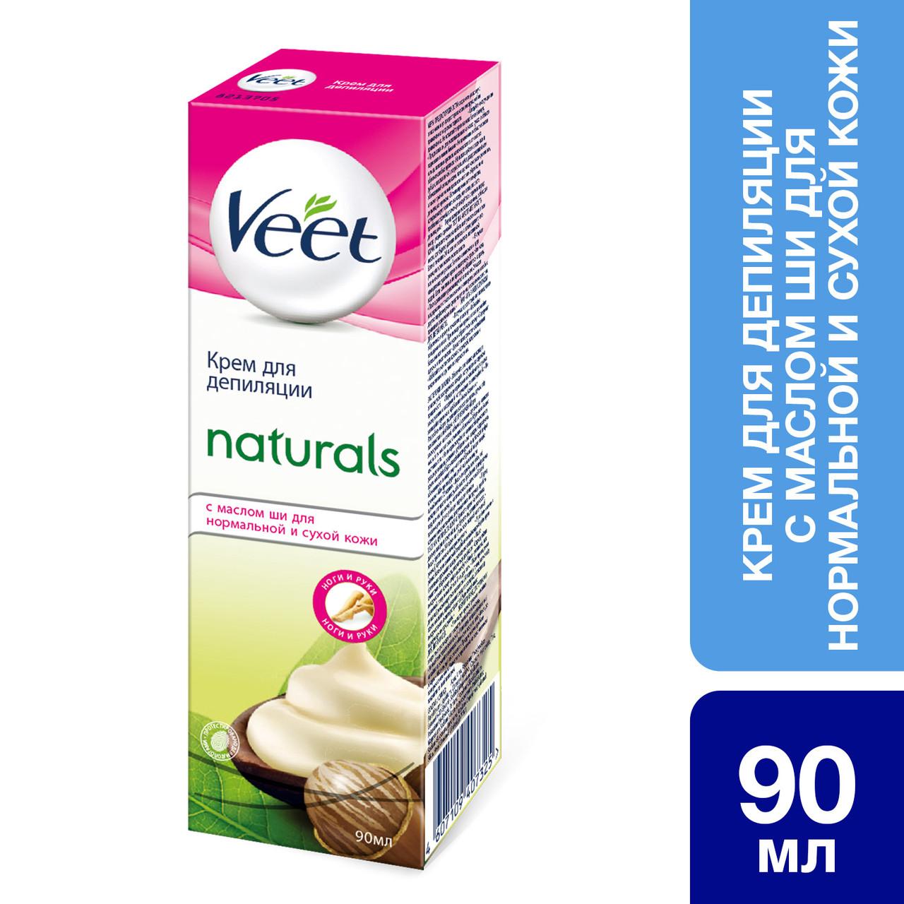 Крем для депиляции Veet Naturals с маслом Ши (для нормальной и сухой кожи)90 мл