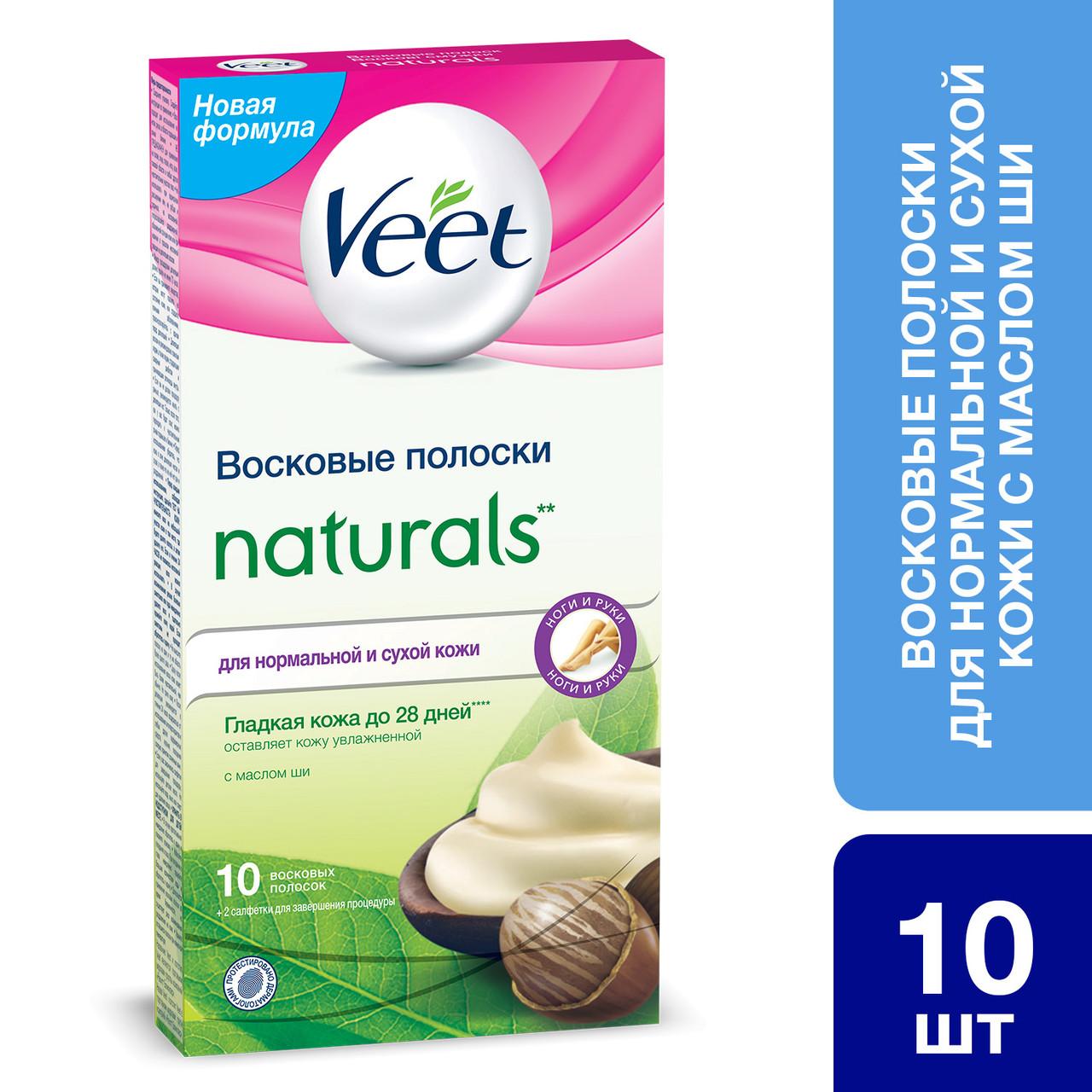 Восковые полоски Veet Naturals с маслом ши  (для нормальной и сухой кожи) 10 шт