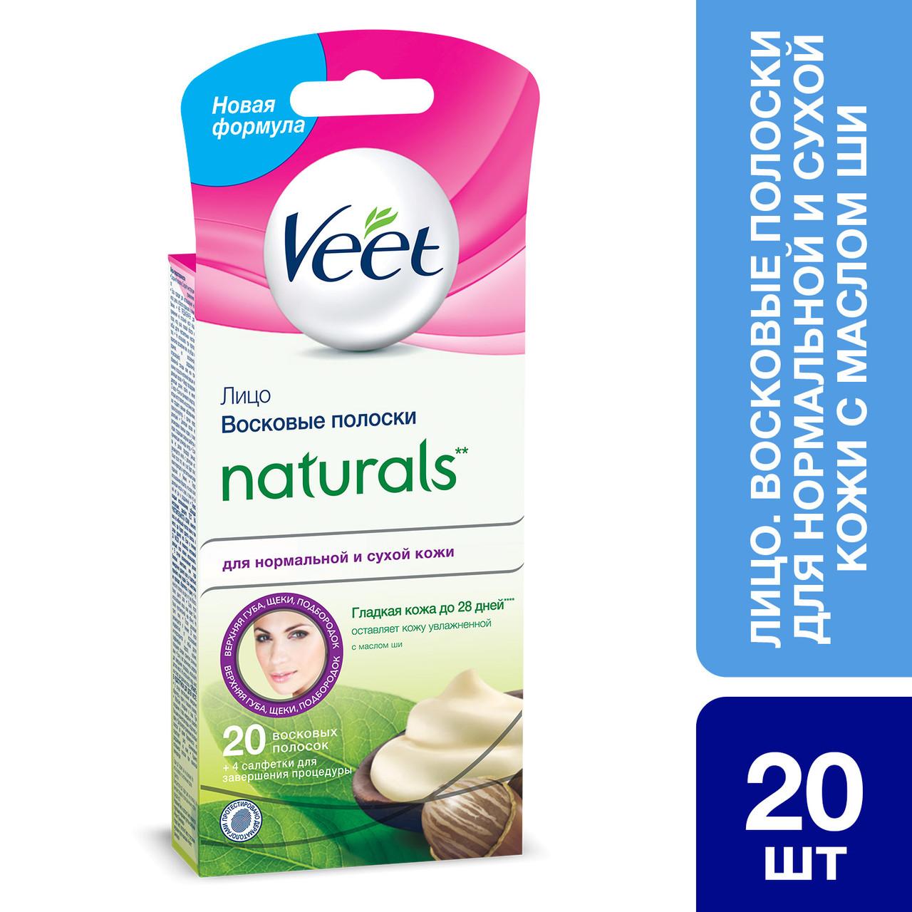 Восковые полоски для лица Veet Naturals с маслом ши,  20 шт