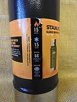 Термос темно-синий Classic 0,75 Stanley (Стенли) 10-01612-010, фото 3