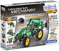 Конструктор из серии Лаборатория механики - Сельхозтехника 10 моделей, Сlementoni, 60951