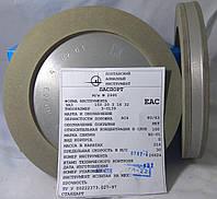 Алмазный двухсторонний (9А3) 150х20х16х3х32 АС4(100%) связка В2-01