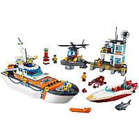 Набор Лего Сити Город Штаб береговой охраны LEGO City Coast Guard Coast Guard Head Quarters