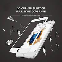 Защитное противоударное стекло Baseus 0.23 PET Soft 3D (SGAPIPH8P-BPE02) IPhone 8 Plus/7 Plus White-Matte