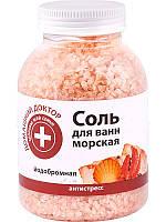"""""""Домашний Доктор"""" Соль йодобромная 1000г"""