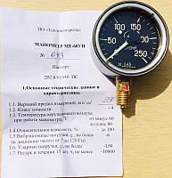 Манометр МТ60УП