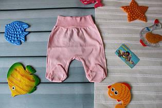 Ползунки для новорожденных (для недоношенных) розовый, 38