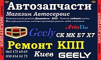 Уплотнительное кольцо масляного насоса Geely Emgrand (EC7)