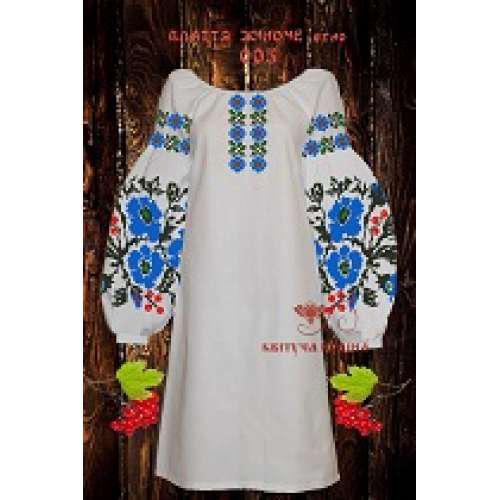 Платье женское ЕТНО-005 - купить по лучшей цене от компании